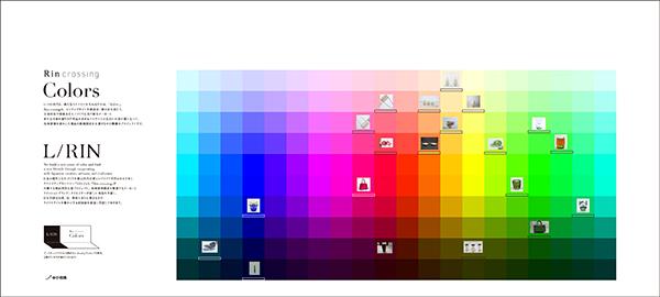 colors_150126