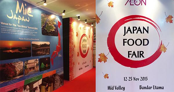 japanfoodfair1