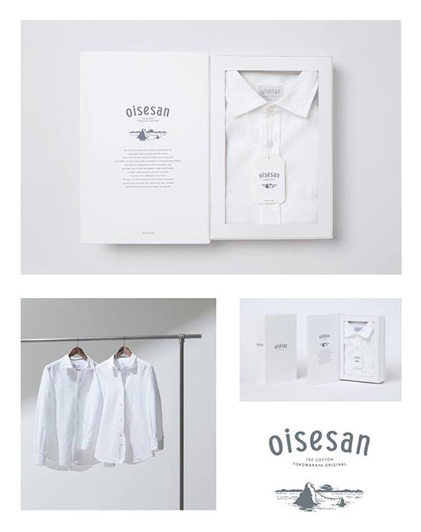 oisesan_pm