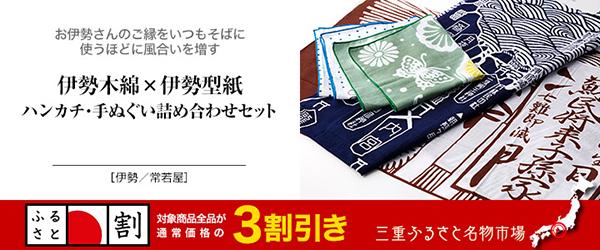 tokowakaya_bp1