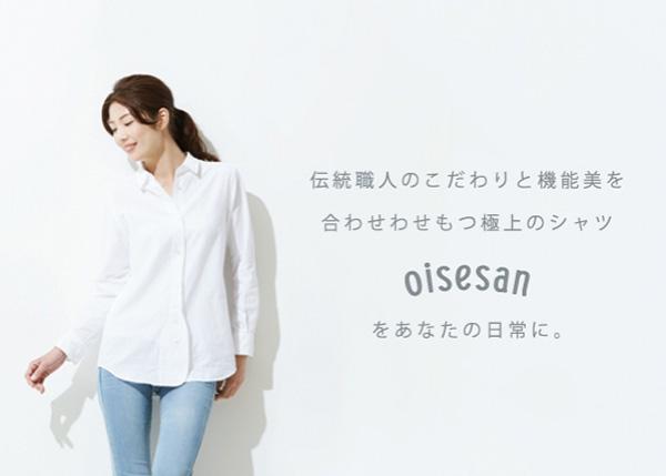 359_sn_195345_oisesan_top